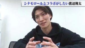 渡辺翔太がシナモンロールについて熱く語る画像