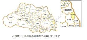 埼玉県松伏町の地図