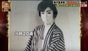梅沢富美男の若い頃の画像