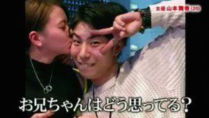 山本舞香が兄へキス写真