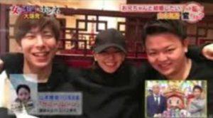 山本舞香と兄弟の3ショット