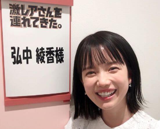 弘中綾香の父親は弁護士の弘中惇一郎ではなく三井不動産の幹部の噂