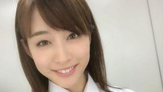新井恵理那の結婚や熱愛彼氏の存在は?ホテル画像の流出で恋愛に臆病なのか