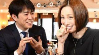 安住紳一郎の結婚相手は米倉涼子が適任?吉田羊も巻き込まれた「お知らせ」