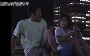 中村勘九郎と前田愛の共演したドラマ『光の帝国』での馴れ初め画像