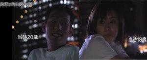 中村勘九郎と前田愛が共演した馴れ初めのドラマの画像