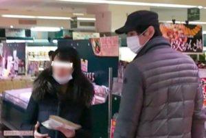 古川雄輝と結婚相手(嫁)の顔画像