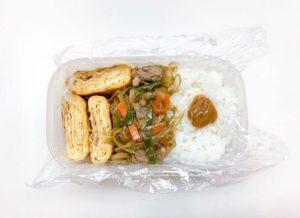 ホラン千秋のお弁当画像