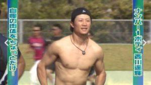 西川遥輝の筋肉の画像