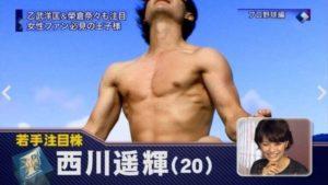 西川遥輝の大胸筋の画像