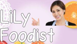 吉田正尚の嫁(ゆり香)のホームページのヘッダー画像