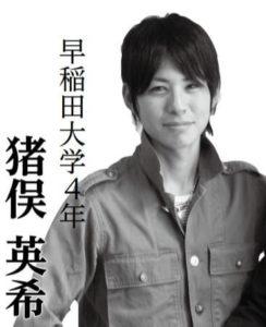 和久田麻由子アナウンサーの結婚相手(猪俣英希)が箱根駅伝での想いを話している画像