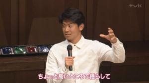 今永昇太(横浜DNAベイスターズ)が彼女と観覧車に乗りたいと話している画像