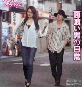 森カンナの彼氏が佐藤健疑惑の画像