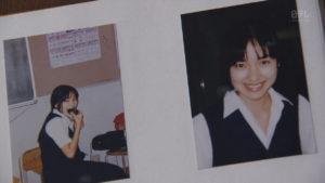 アンミカの昔、高校生時代の画像