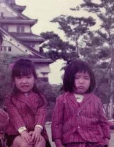 アンミカの昔、幼少期時代の画像