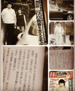 筒香嘉智が結婚相手の前の彼女とフライデーされた画像