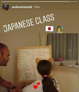 イニエスタと子供(娘)が日本語を勉強している画像