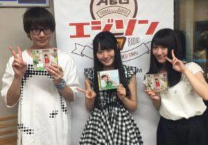 小倉唯が日高里菜のラジオ番組に出演した時の画像