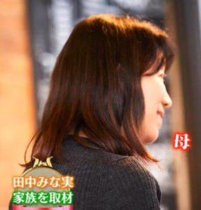 田中みな実の母親の横顔の画像