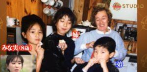 田中みな実の弟が写っている家族写真