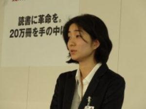 田中みな実の姉のはる奈が仕事で疲れている画像