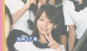 田中みな実の高校時代の笑顔の無い画像
