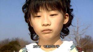 伊藤沙莉の子役時代の作品『ちびまる子ちゃん』の画像その2