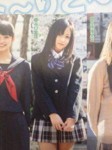 谷口愛理の高校時代のヤングジャンプ「制服コレクション」画像