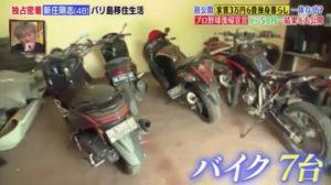 新庄剛志の自宅のバイク画像