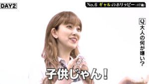 堀未央奈の乃木坂電視台