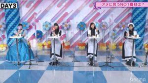 矢久保美緒の乃木坂電視台