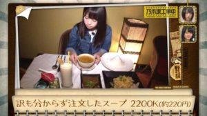 よくわからずに注文したミャンマーのスープの画像