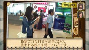 ミャンマーの空港でタクシーに向かう齋藤飛鳥の画像