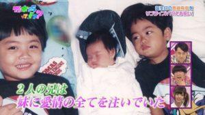 齋藤飛鳥と二人の兄達の画像