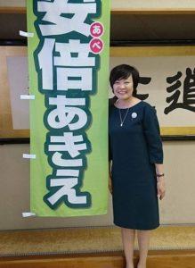 安倍昭恵夫人が笑顔で写る画像