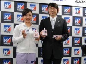 安倍昭恵夫人の弟(森永製菓事業本部長)の松崎勲の画像