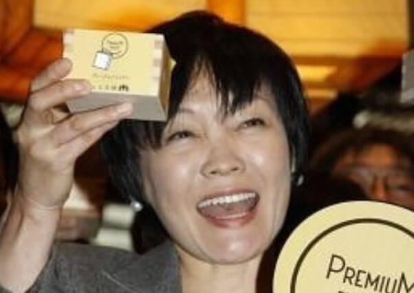 若い頃 昭恵夫人