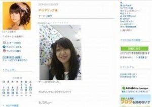 大島優子が元彼氏と噂のACHIとボルダリングに行ったと言われる画像