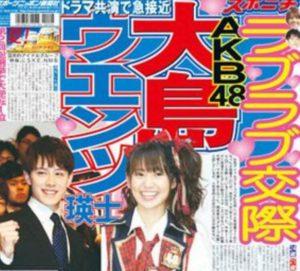 大島優子が元彼氏と噂だったウエンツ瑛士との熱愛報道が出た画像