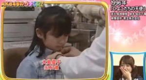 大島優子の子役時代ドラマ『ひよこたちの天使』出演の時の画像