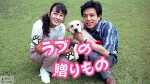 大島優子が子役時代にドラマ『ラブの贈りもの』に出演した画像