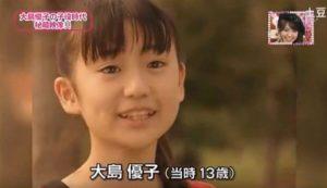 大島優子が子役時代にドラマ『東京庭付き一戸建て』にレギュラー出演した画像