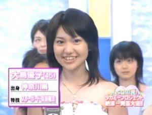 大島優子のジュニアアイドル時代の画像