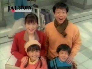 子役時代にJALのCMに出演した大島優子の画像(その1))