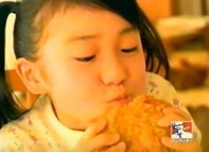 大島優子が子役時代にケンタッキーのCMに出演した画像(その2)