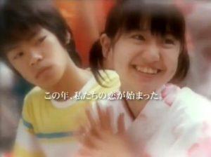 大島優子が子役時代に白い恋人のCMに出演した画像