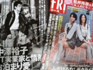 中澤裕子と結婚した旦那の新井勝男との熱愛画像