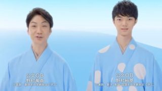 野村萬斎の息子【野村裕基】は慶應大学在学中!身長180cmが目を惹く青年