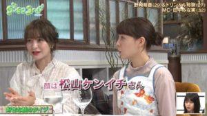 野崎萌香がテレビで好きなタイプの男性を語っている画像